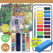 Transparent picture in watercolours solidity paint sketching watercolour art art supplies RZ-SUISAI with the case for exclusive use of 12 colours of picture in watercolours paint 18 colours 24 colours