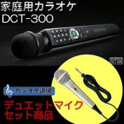 Karaoke machine microphone karaoke with the home karaoke machine marking function