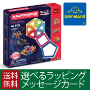 BorneLund (bornelund) and Jim Ward's MAG format 62 . : 3-year-old man