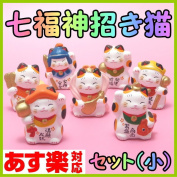 The collaboration of gods and beckoning! One temple seven times! 7 lucky cat beckoning set