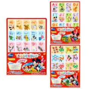 In the bath you Keiko Disney anime gifted education Disney Disney family fun you practise educational toys you practise Hiragana suuji Disney bath time 5% off