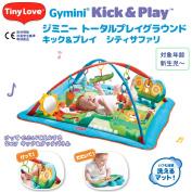 TinyLove (tiny love) Jiminy total playground kick & play city Safari