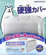 Crystal cover 2D for 2DS is clear