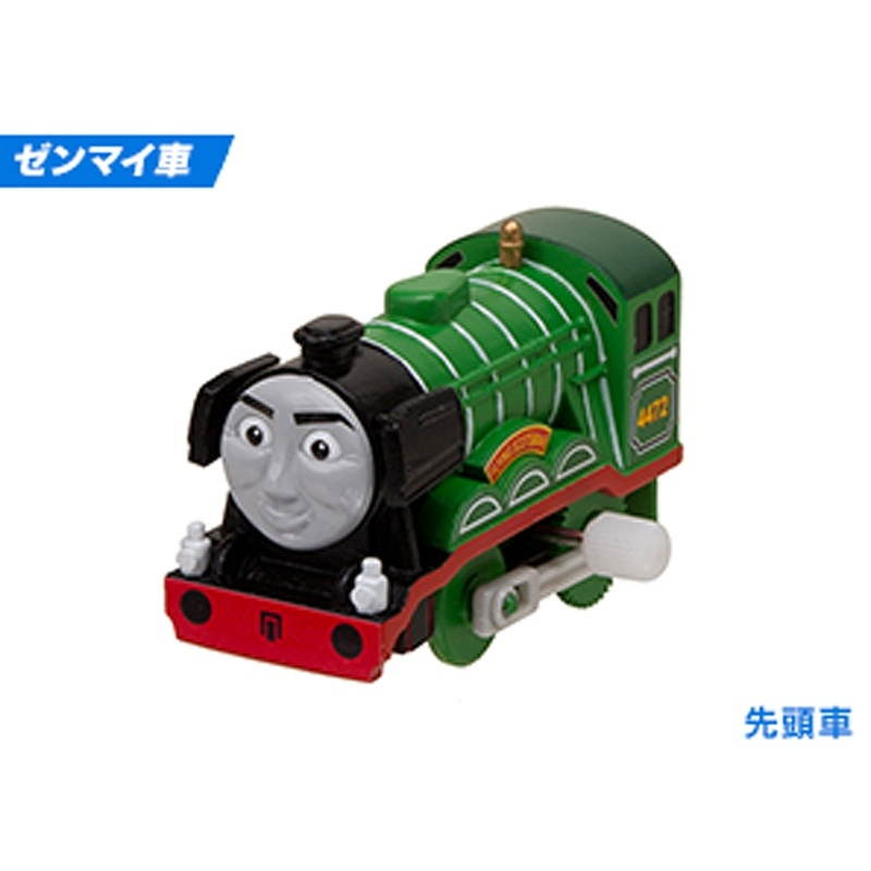 Capsule Pla Rail Thomas The Tank Engine Iwano Borda And Rescue Party 10 Flying Scotsman The Spring Lead Car Stocks