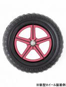 Strider ultra light wheel pink wheeled decal set