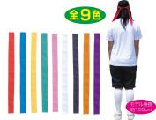 Red / blue / yellow / green / pink / white / black / Orange / Purple (sports day sports festival festivals Festival cheer) 0824 card splitter 05P01Oct16