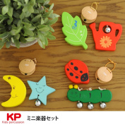 KP (kids percussion) mini instrument set / musical / kids / baby gifts / presents / Nakano / kids percussion / toys / rattle / gift / insect set /