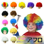 Afro Afro hair volume 80 g children's kids perm curls curly hair hair hair Afro hair wig / wig / Rainbow / wig / perm / Halloween / Halloween / party / dance / costume / cosplay / costume / events for costume / disguise