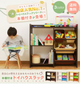 Mid-11 stock will bookshelves with toy House rack Toy storage rack Bookshelf magazine rack book rack book shelf kids clothes storage case pun Toy storage rack magazine rack shelf magazine rack Brown