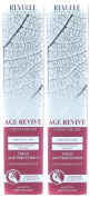 X2 Revuele Beauty & Care Age Revive Coenzyme Q10 Hand And Nail Cream 50ml. Shipp