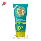 Dax Cosmetics After Sun Gel Aqua Touch Effect With 10% D-panthenol 200ml