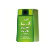 Ziaja - Olive Leaf Duo-phase Make-up Remover - 120ml