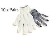 Lightweight Protective Rubber Grip Spots Cotton Gardening Gloves - White / Black