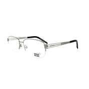 Mont Blanc Glasses Frames 0346 014 Shiny Light Ruthenium