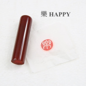 YZ109 Hmay Chinese Mood Seal / Handmade Traditional Art Stamp Name Chop for Brush Calligraphy and Sumie Painting and Gongbi Fine Artworks / - Le