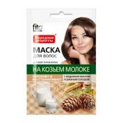 Fito Folk Recipes Natural Hair Mask Goat's Milk Cedar Oil & Rye Malt 30ml