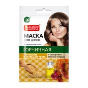 Fito Folk Recipes Natural Hair Mask Mustard Castor Oil & Honey 30ml