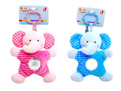 Baby 22cm Elephant With Rattle and Mirror