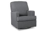 Delta Children Henry Nursery Glider Swivel Rocker Chair, Charcoal