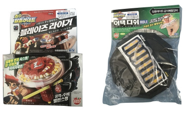 Beyblade Set Blaze Liger With Attack Dish Holder By Sonokong Top Plate