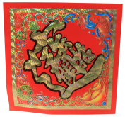 1 LARGE ASIAN FAMILY PAPER DECORATION WITH colourful FISH AND INGOTS
