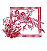 Lingduan Chinese Traditional Paper-Cut Decoration/Gift Pure Hand - Cut Paper Window Grill Decorative Painting Folk Folk Crafts Souvenirs