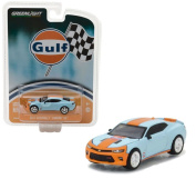 NEW 1:64 GREENLIGHT HOBBY EXCLUSIVE - ORANGE BLUE 2017 CHEVROLET CAMARO SS GULF OIL Diecast Model Car By Greenlight