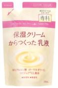 Shiseido FT Senka Facial Milky Lotion 130ml (Fall 2011 New Product) Refill Pack by USA