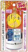 MEISHOKU Remoist Facial Cream Rich Type Horse Oil