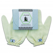 Iba Ayurveda - Garshana Massage Gloves - 100% Hand-loomed Raw Silk - Size:Large