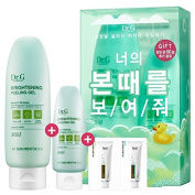 Dr.G Gowoonsesang Brightening Peeling Gel 180g (120g+60g) with Dr.G Barrier Activator Cream Sample 2ml [Special Edition]
