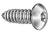 Tamper-Pruf Screw Button Head Tamper Resistant Screw, 2.5cm - 1.3cm Long, 25pack, 31570