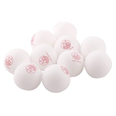 Unique BargainsOutdoor Sport Plastic Training Table Tennis Ping Pong Balls White 40mm Dia 10pcs