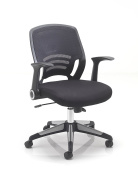 Office Hippo Mesh Back Office Chair with Retractable Arms, Black