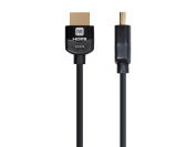 Monoprice 114472 HOSS CL3 Active High Speed HDMI Cable, 12m