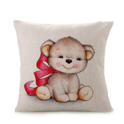 RTYou(TM) Cute Animal Sofa Bed Home Decoration Festival Pillow Case