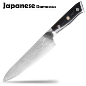20cm Damascus Super Steel Full Tang Chefs Knife, Professional VG10 Japanese High Carbon Stainless Steel Kitchen Knife