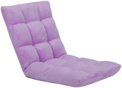 e-joy Floor Chair Home Essential/Lovers Folding Sofa A Lazy Man Sofa/Normal Version, Purple