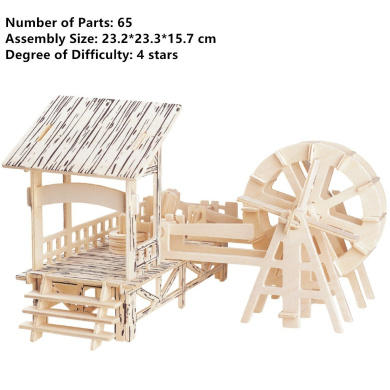 New Assembly DIY Education Toy 3D Wooden Model Puzzles Of Water Mill