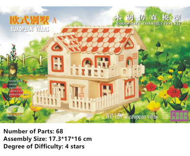 New Assembly DIY Education Toy 3D Wooden Model Puzzles Of European Villa A