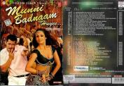 Gulshan Kumar Presents