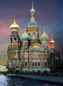 TianMai Hot New DIY 5D Diamond Painting Kit Crystals Diamond Embroidery Rhinestone Painting Pasted Paint By Number Kits Stitch Craft Kit Home Decor Wall Sticker - European Style Church, 30x40cm