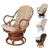 Rattan Swivel Rocking Chair David with Cushion 3Colors