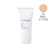 Cezanne UV Milky Foundation Colour 15