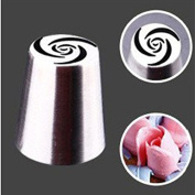 Russian Piping Tips Russian Piping Tips Set -Russian Diy Pastry Cake Icing Piping Decorating Nozzle Tips Baking Pastry Tool - Cake Tips