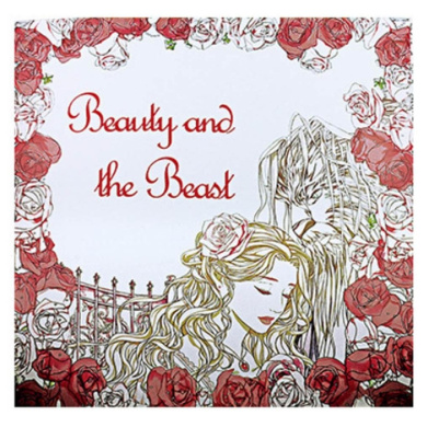 Fun Adult Colouring Book Designs Stress Relief Colouring Book Lost Ocean/Secret Garden (beauty and the beast)
