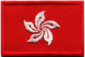 Hong Kong flag patch Ideal for adorning your jeans, hats, bags, jackets and shirts.