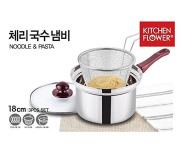 Cherry Noodle & Pasta Pot 18cm