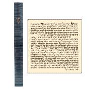 Aluminium Jewish MEZUZAH CASE with Scroll 3D Metal Painted Grey Stripes Classic Israel Judaica Door Mezuza 13cm