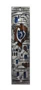 Silver Enamel Jewish MEZUZAH CASE with Scroll Jerusalem Israel Judaica Door Mezuza 10cm